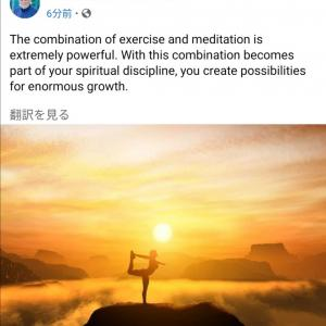 The combination of exercise and meditation is extremely powerful.