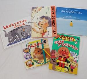 【無料・半額も!】絵本・児童書をお得にゲットする方法5選