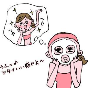モヤモヤは美肌の敵!大切なのは「ポジティブ美容」