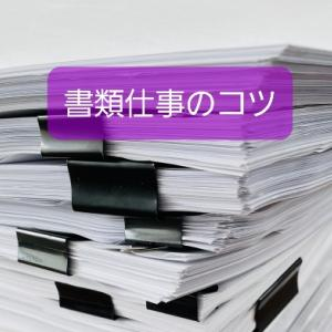 【保育士の書類が苦手で書けない方へ】3種類の目的を知って無駄なく書こう