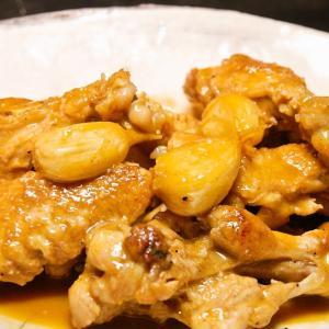 赤ワインヴィネガーのコクと酸味を楽しめる一品 鶏肉の赤ワインヴィネガー煮