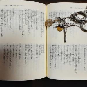 日本を腐敗させる無意味な存在、天皇