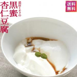 18時~  フロム蔵王の杏仁豆腐  32個セット
