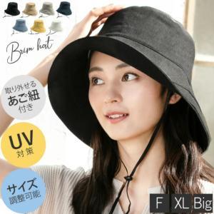 10時まで!レディース帽子 2個で1575円!