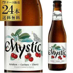 ベルギー産のビール、賞味期限短めのため1本あたり166円!