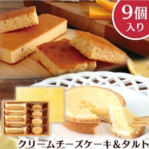 クリームチーズケーキ&タルト 賞味期限短め。