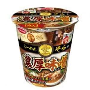 カップ麺など賞味期限短めのため値下げ!