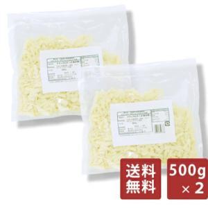 冷凍ラクレットチーズ  数量限定で71%オフ!