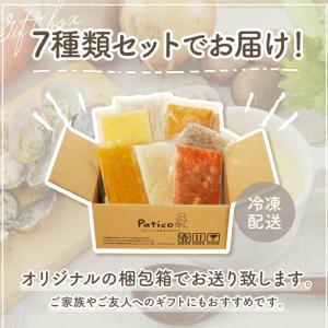 Paticoの7種のスープ  本日限定クーポンで半額!