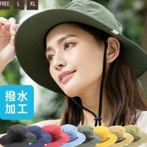 レディースの帽子 クーポンで1000円ポッキリ!