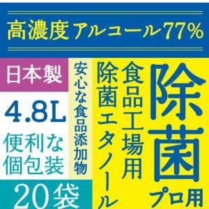 ぷるるん姫 本日限定クーポンで最大30%オフ!