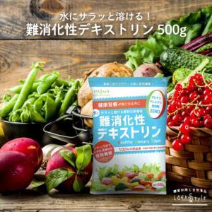健康食品が1000円ポッキリ!