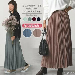 プリーツスカート 71%OFFの1000円ポッキリ!