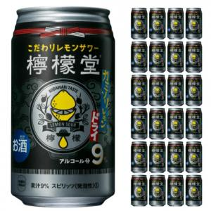 訳ありレモンサワー  1本あたり108円!