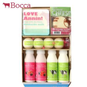 Bocca の乳製品詰め合わせ  今だけ送料無料!