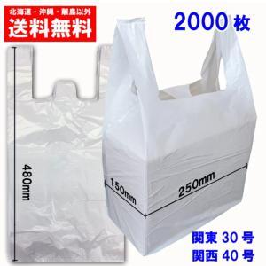 在庫処分!レジ袋が1枚1円以下!!