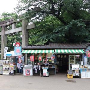 昭和レトロな 上野東照宮第一売店