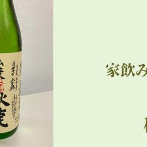 家飲みお勧め 日本酒 秋 鹿