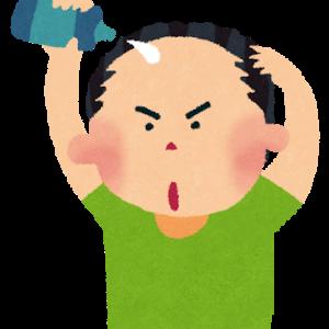 【体験談】アトピーの僕が発毛剤スカルプDを試して4カ月が経過