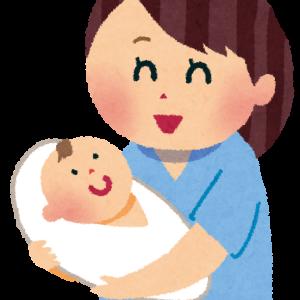 【コロナ出産】とうとう初めての子が産まれました!!【今後もよろしく!】