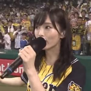 内緒だが、阪神の優勝マジック45が点灯するんだぜ。