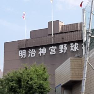 TOKYOシリーズ 神宮球場に来ています。