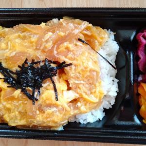 茂蔵の280円弁当
