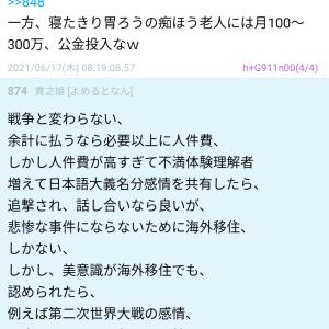 【東京】家出願望の女子高生を誘拐 弁護士を逮捕  [幻の右★]