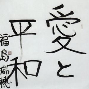【東京】2回教習所に通うも取得せず? 無免許・飲酒ひき逃げで男逮捕  [首都圏の虎★]