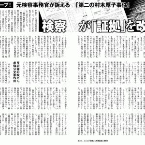 【神奈川】小5女児に強制わいせつか 30歳の男逮捕 横浜  [愛の戦士★]