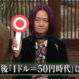 【TSMC】今の目標は日本に工場を作ることだ  [マスク着用のお願い★]