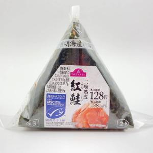 塩と旨味!米も海苔も鮭も旨い!イオントップバリューのおにぎり