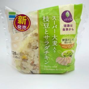 枝豆のうま味とほんのりのほろ苦さが美味しい!ファミマのおにぎり