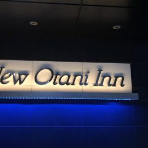 横浜・みなとみらいにあるホテルニューオータニインに宿泊しました