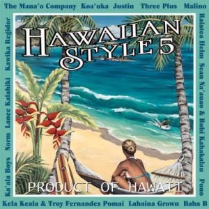 [Music] Hawaiian Style – Vol.5