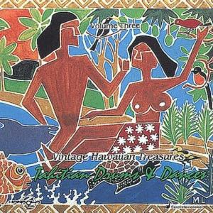 [Music] Vintage Hawaiian Treasures – Vol.3