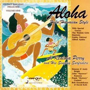 [Music] Vintage Hawaiian Treasures – Vol.9 Hula Hawaiian Style