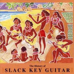 [Music] Vintage Hawaiian Treasures – Vol.7 The History of Slack Key Guitar