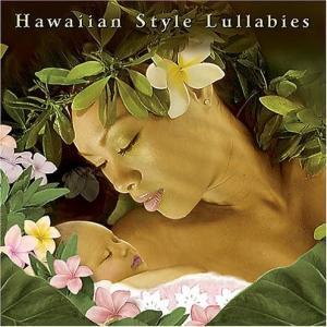 [Music] Kalani – Hawaiian Style Lullabies
