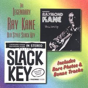 [Music] Raymond Kane「Legendary Ray Kane」