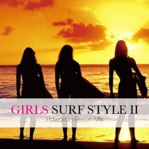 [Music] HiproDJ「Girls Surf Style~Hawaiian Resort Mix」