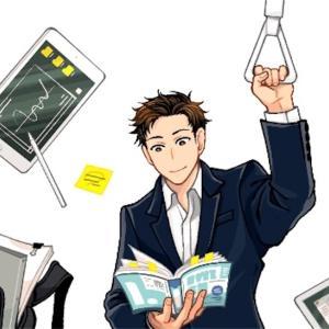 【稼ぐ・投資・資産運用】稼ぐには勉強法とは…🧐