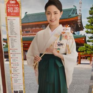 雪組「ほんものの魔法使」配役発表・106期の華世京さん大抜擢!!
