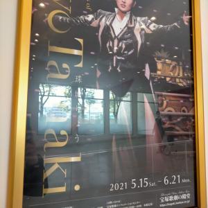 宝塚歌劇の殿堂に行ってみた