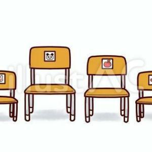 私の椅子。