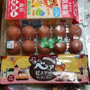 お買い物とご飯、50円バナナ