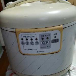 日立の炊飯器【RZ-IA10】今までありがとう