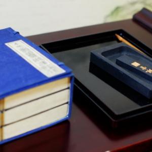 科挙の受験資格、例外が認められた時代
