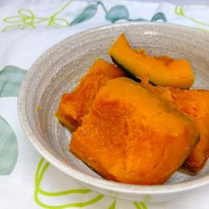 ホットクックでかぼちゃの煮物!