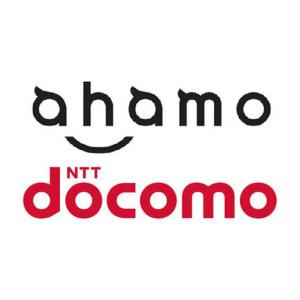 ドコモのギガホ、ギガライトとahamoの比較。どれを選べばいいの?